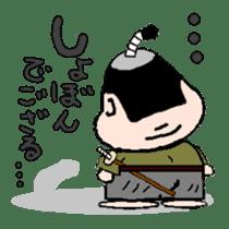 Samurai Muratan sticker #1248331