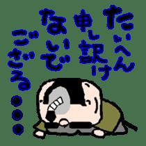 Samurai Muratan sticker #1248333