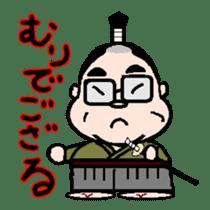 Samurai Muratan sticker #1248334