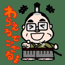 Samurai Muratan sticker #1248335