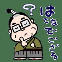 Samurai Muratan sticker #1248337