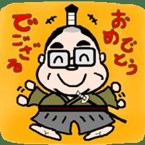 Samurai Muratan sticker #1248339