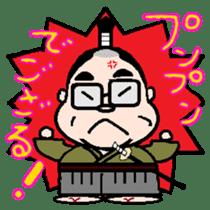 Samurai Muratan sticker #1248340