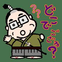 Samurai Muratan sticker #1248341