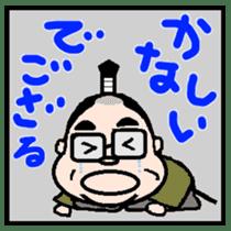 Samurai Muratan sticker #1248342
