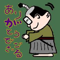 Samurai Muratan sticker #1248344