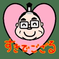 Samurai Muratan sticker #1248346