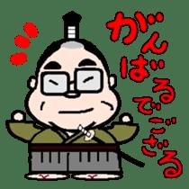 Samurai Muratan sticker #1248348