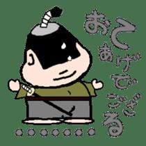 Samurai Muratan sticker #1248349