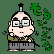 Samurai Muratan sticker #1248350