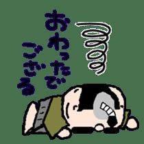 Samurai Muratan sticker #1248351
