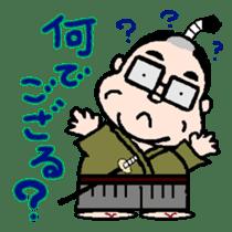 Samurai Muratan sticker #1248354