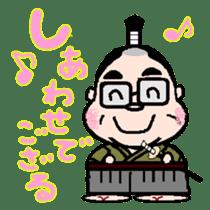 Samurai Muratan sticker #1248355