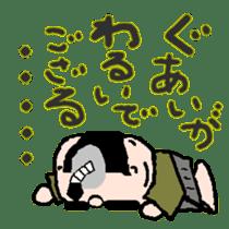 Samurai Muratan sticker #1248356