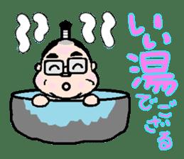 Samurai Muratan sticker #1248358