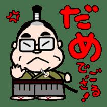Samurai Muratan sticker #1248359