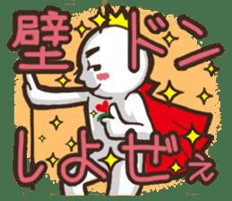 Always a Cheerful-King! sticker #1249210