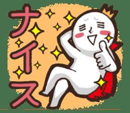 Always a Cheerful-King! sticker #1249211