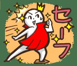 Always a Cheerful-King! sticker #1249215