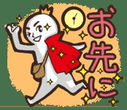 Always a Cheerful-King! sticker #1249217