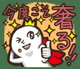 Always a Cheerful-King! sticker #1249224