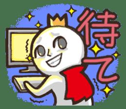 Always a Cheerful-King! sticker #1249229