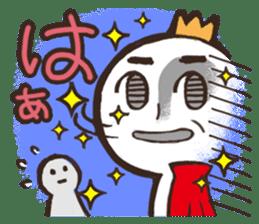 Always a Cheerful-King! sticker #1249231