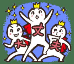 Always a Cheerful-King! sticker #1249232
