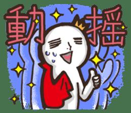Always a Cheerful-King! sticker #1249233