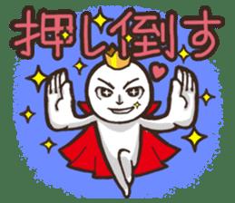 Always a Cheerful-King! sticker #1249240