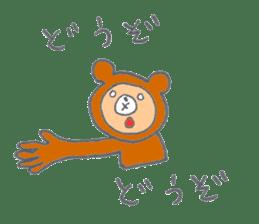 umarusa sticker #1249736