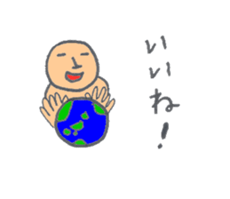 umarusa sticker #1249739