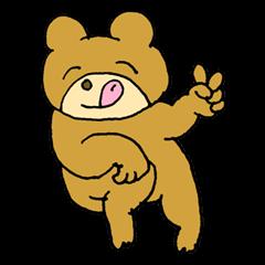 Lazy small bear