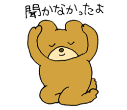 Lazy small bear sticker #1250523