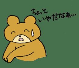 Lazy small bear sticker #1250524