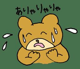 Lazy small bear sticker #1250525