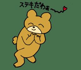 Lazy small bear sticker #1250527
