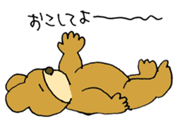 Lazy small bear sticker #1250528