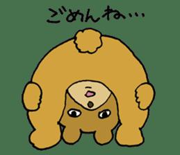 Lazy small bear sticker #1250530