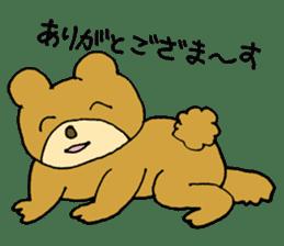 Lazy small bear sticker #1250534