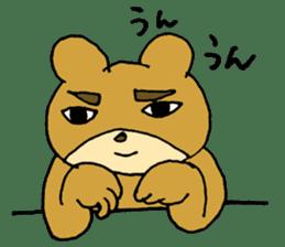 Lazy small bear sticker #1250536