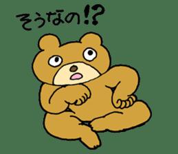 Lazy small bear sticker #1250539