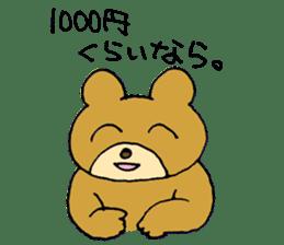 Lazy small bear sticker #1250540