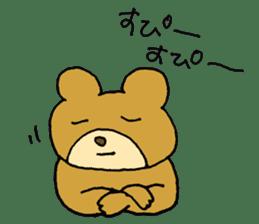 Lazy small bear sticker #1250542