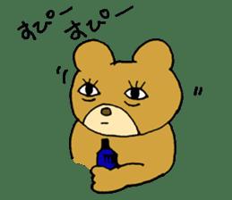 Lazy small bear sticker #1250543