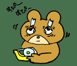 Lazy small bear sticker #1250544