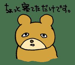 Lazy small bear sticker #1250545