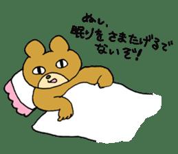Lazy small bear sticker #1250546