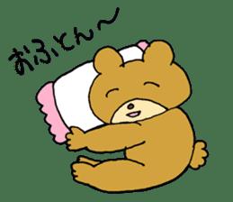 Lazy small bear sticker #1250547