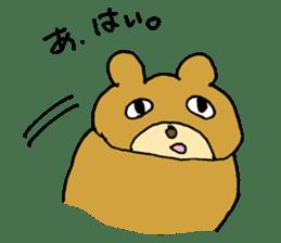Lazy small bear sticker #1250549